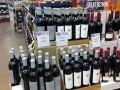 B.C. Wineries Debate Grocery Sales